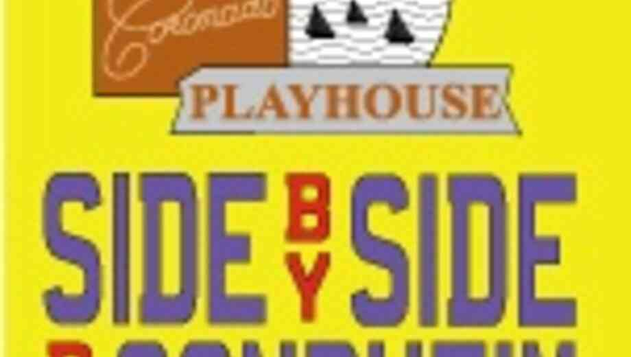 Sidebyside-button1