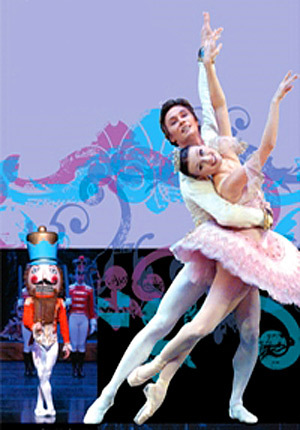 The Nutcracker Orange County Tickets - $19 00 at Irvine