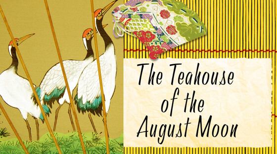 Teahouse august moon 920