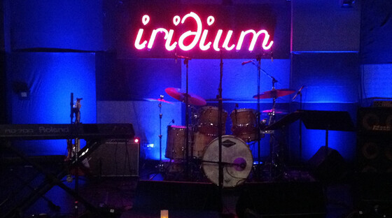 Iridium stage 920