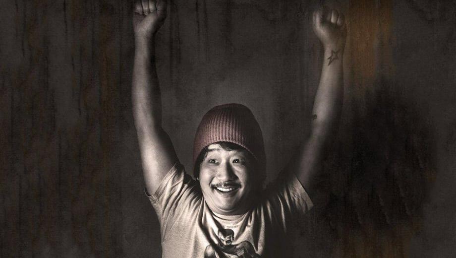 Comedian Bobby Lee (