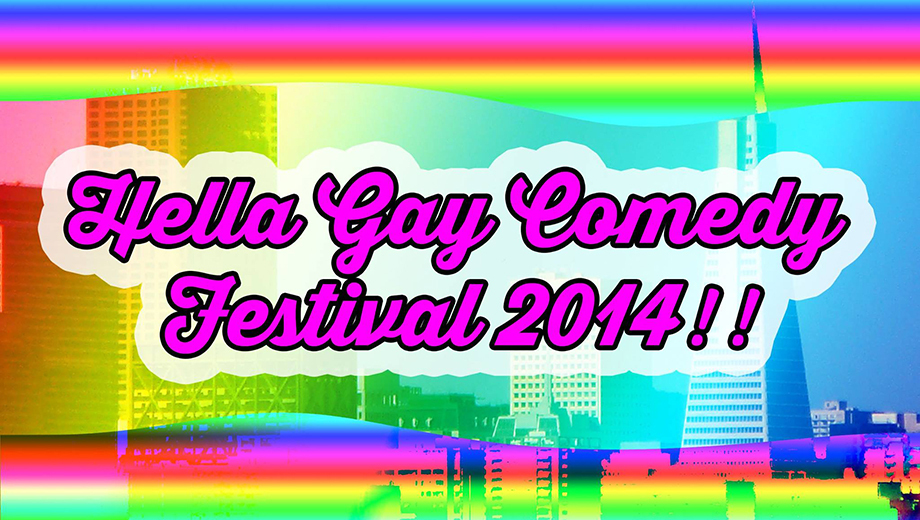 The Hella Gay Comedy Festival: 5 Days of LGBT-Themed Hilarity COMP - $5.00 ($10 value)