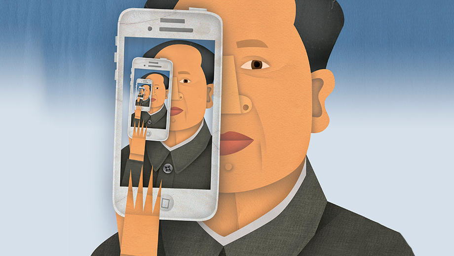 Mao, Technology & Propaganda in