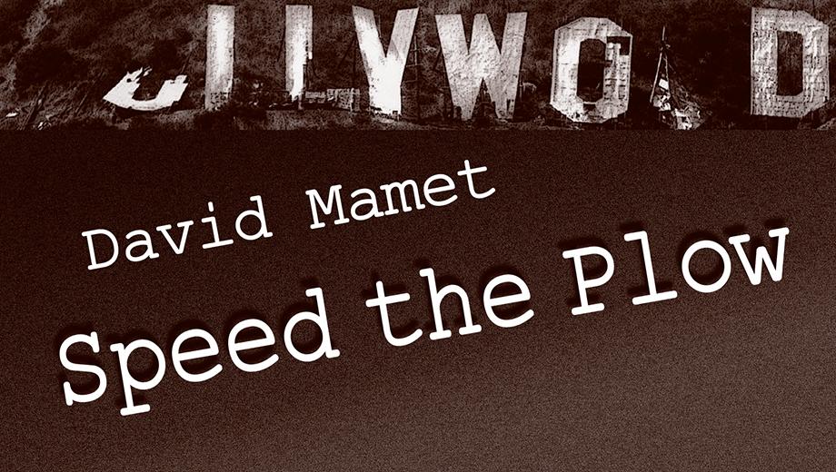 David Mamet's