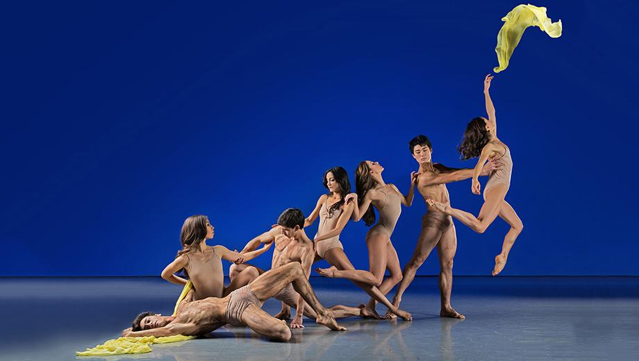 Ballet Arizona Triple Bill Includes Breathtaking Dance Set to Pink Floyd $12.00 - $55.00 ($45 value)
