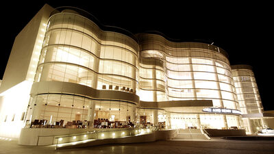 Segerstrom Center for the Arts, Arts Plaza Tickets