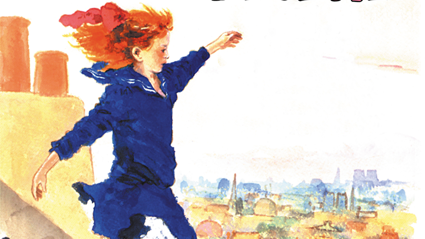 Tightrope Walking Play Based on Beloved Children's Book $9.00 ($18 value)
