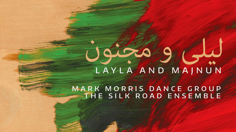 1474500232 layla and majnun tickets