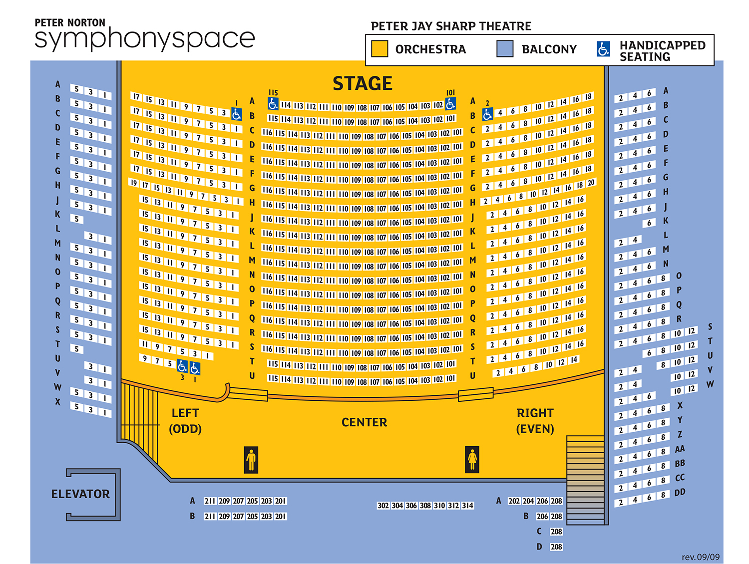 peter jay sharp theater symphony space new york tickets