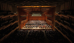 David Geffen Hall Tickets