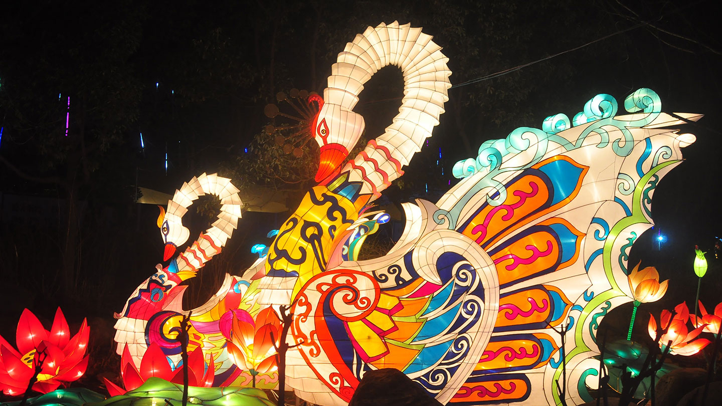 Indiana Chinese Lantern Festival | Indianapolis, IN | Indiana State Fairgrounds - Celebration Park | December 12, 2017