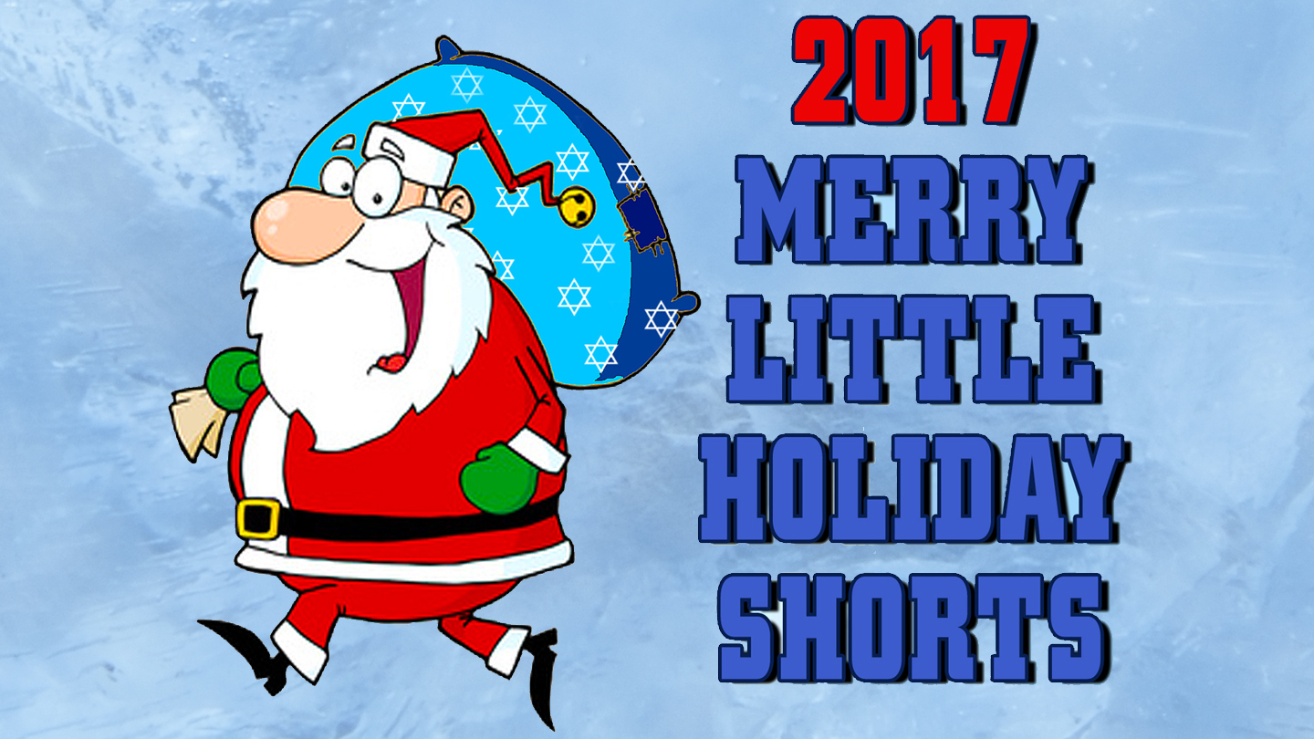Merry Little Holiday Shorts