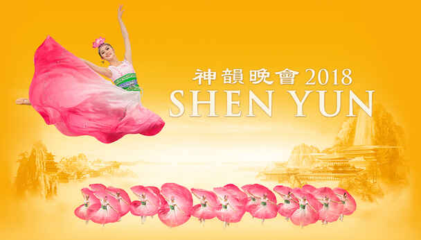 Shen Yun: Stage Spectacular Brings Ancient China Alive