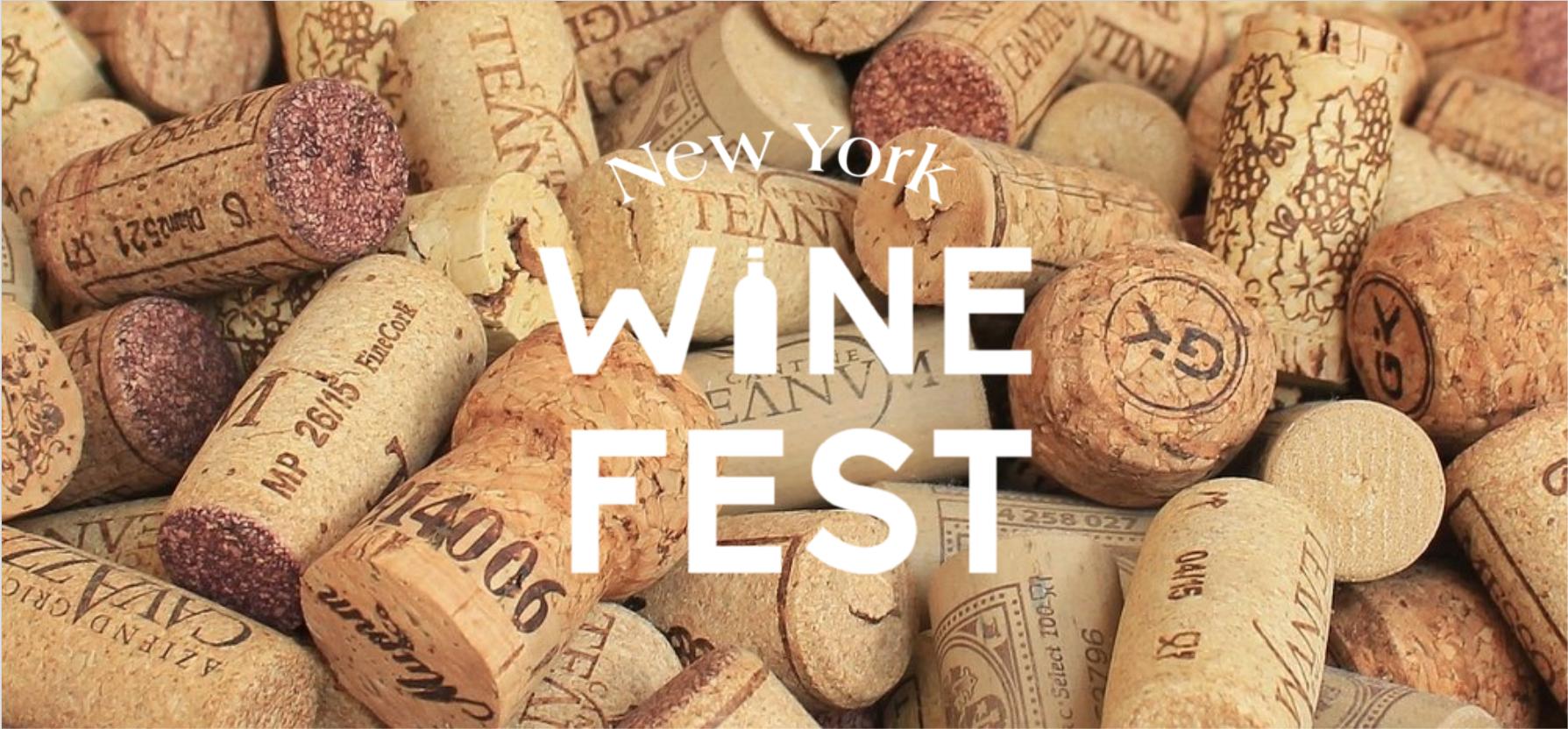 New York Wine Fest: Taste Wines From Around the World