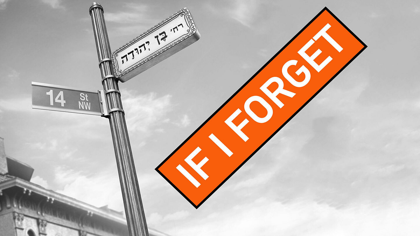 If I Forget Washington, D.C. Tickets - n/a at Studio Theatre ...