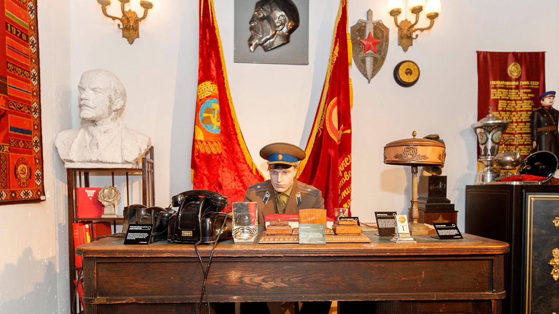 KGB Spy Museum
