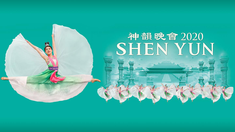 Shen Yun: