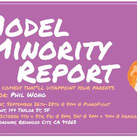 """KML Presents: """"Model Minority Report"""