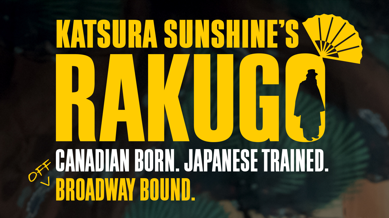 """""""Katsura Sunshine's Rakugo"""""""