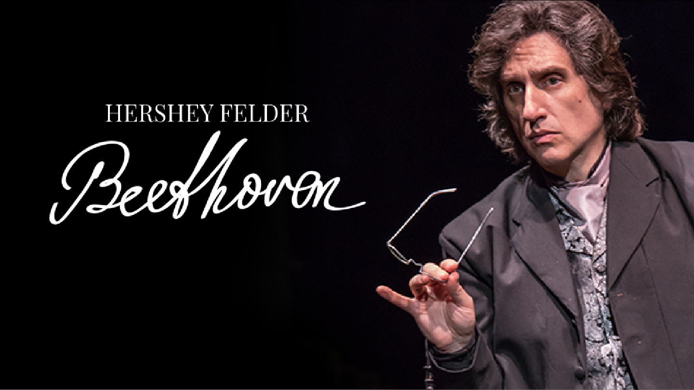 Hershey Felder's Beethoven