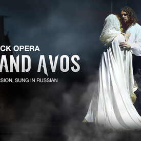 "Russian Rock Opera ""Juno and Avos"