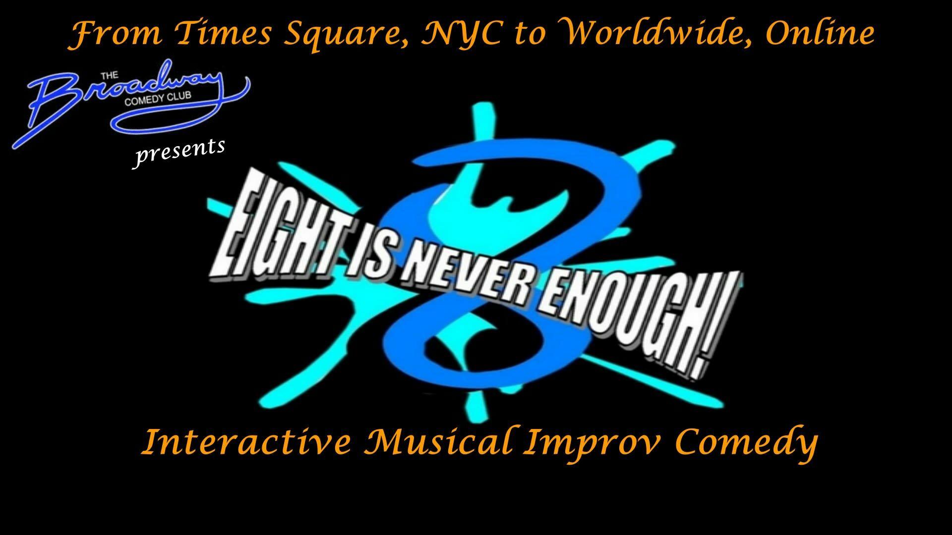Broadway Comedy Club NYC Presents Interactive Improv Comedy Online