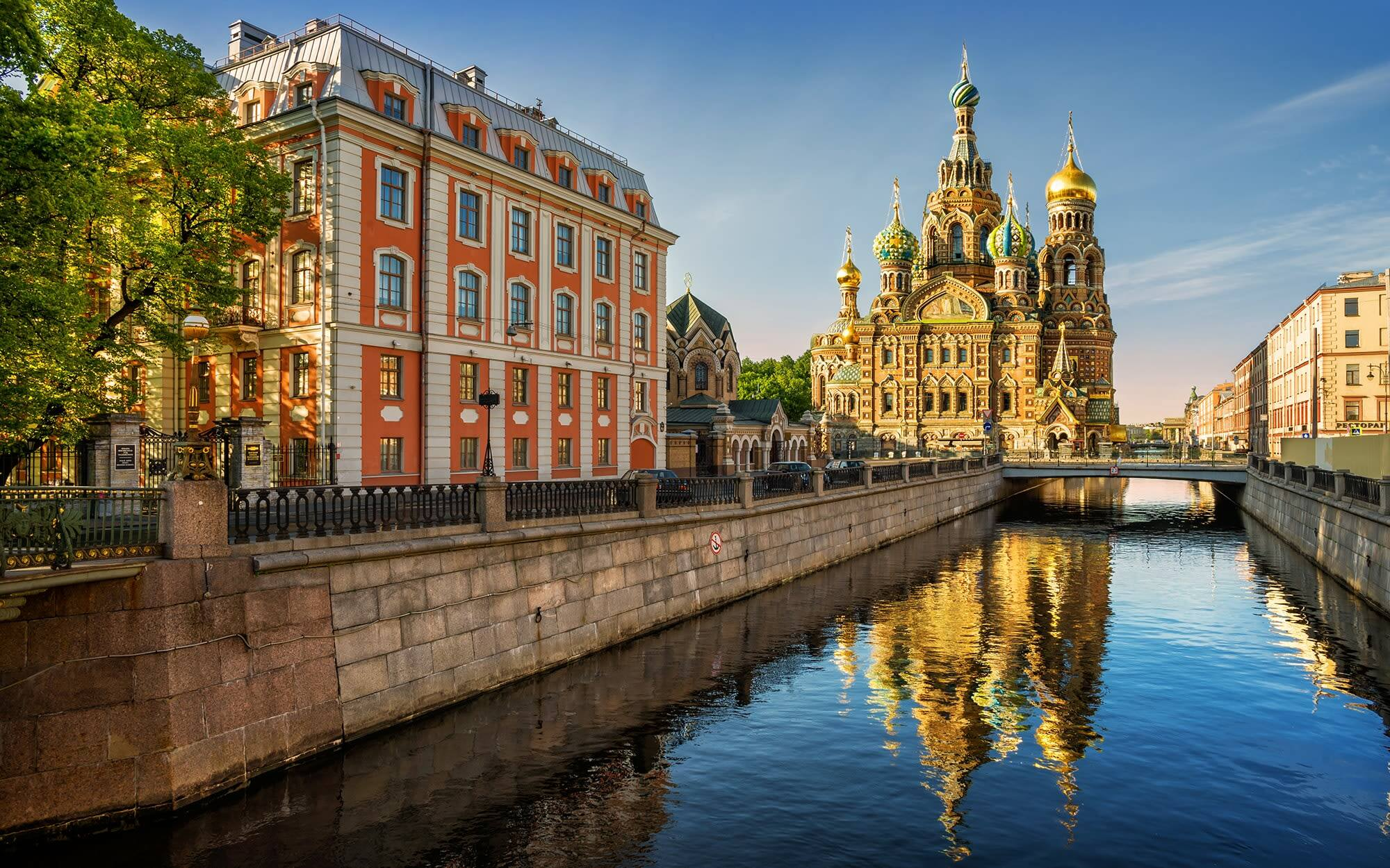 Virtual Tour of St. Petersburg