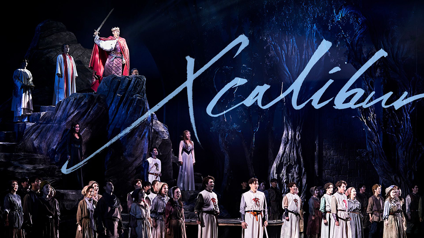 """""""Xcalibur"""" Musical -- From Broadway On Demand"""
