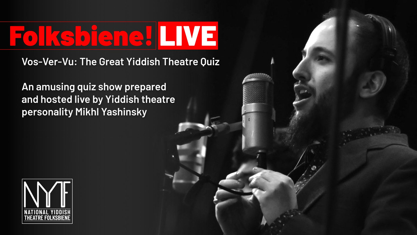 Yiddish Quiz Show For Everyone! -- Online