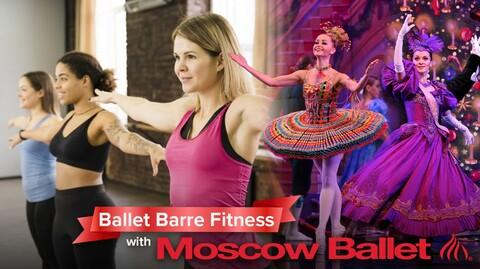 Online Ballet Barre Fitness With Anna Trofimova