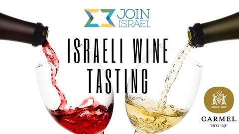 Israeli Wine Tasting Online