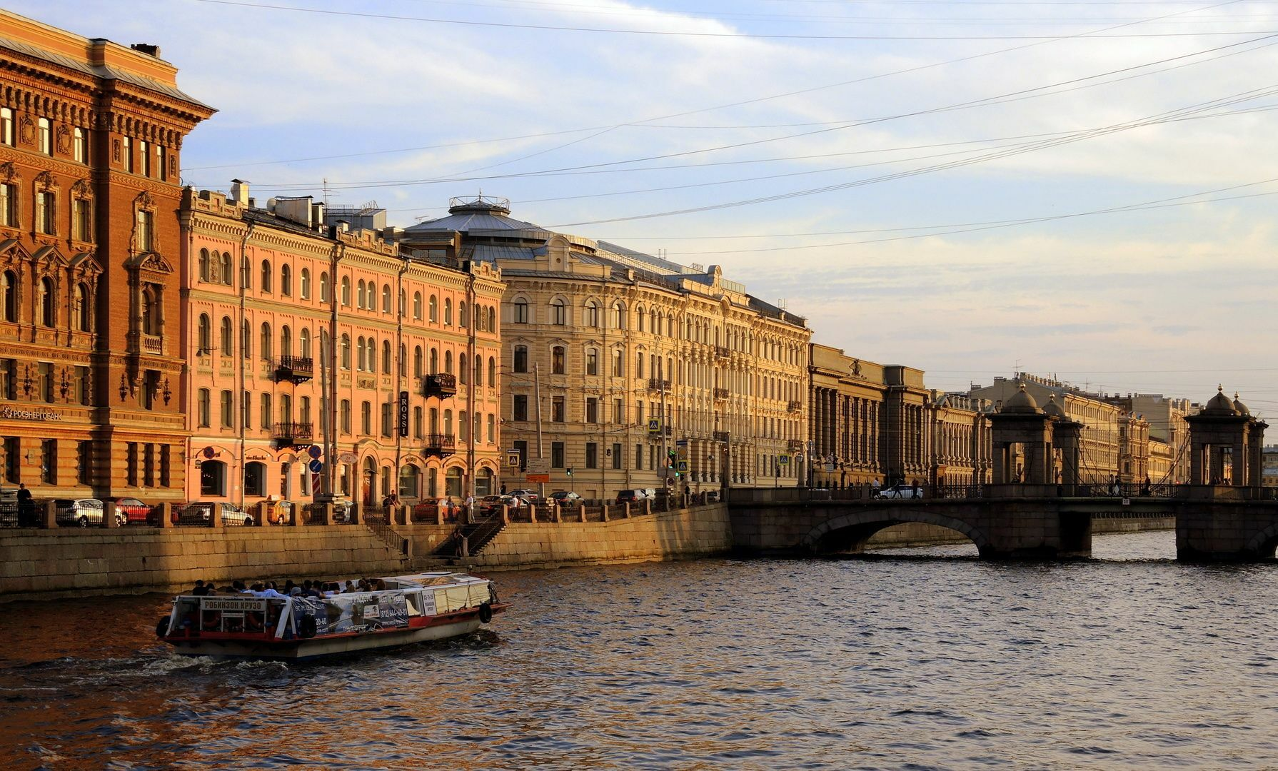 A Virtual Boat Cruise Around St. Petersburg