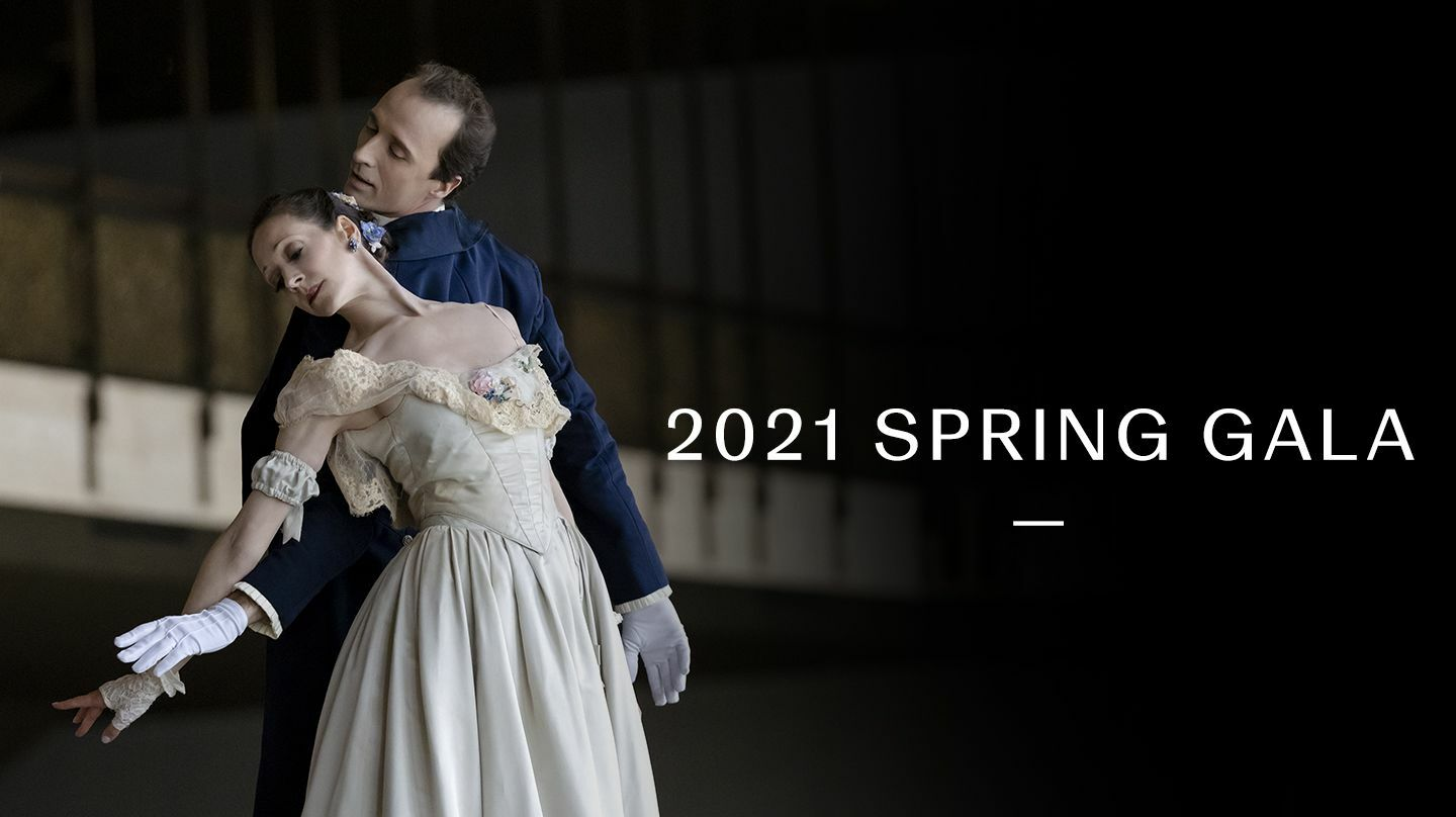 Spring Gala Featuring Justin Peck World Premiere - Online