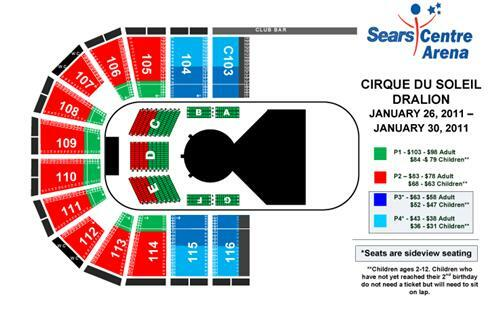 Sears centre arena chicago tickets schedule seating charts